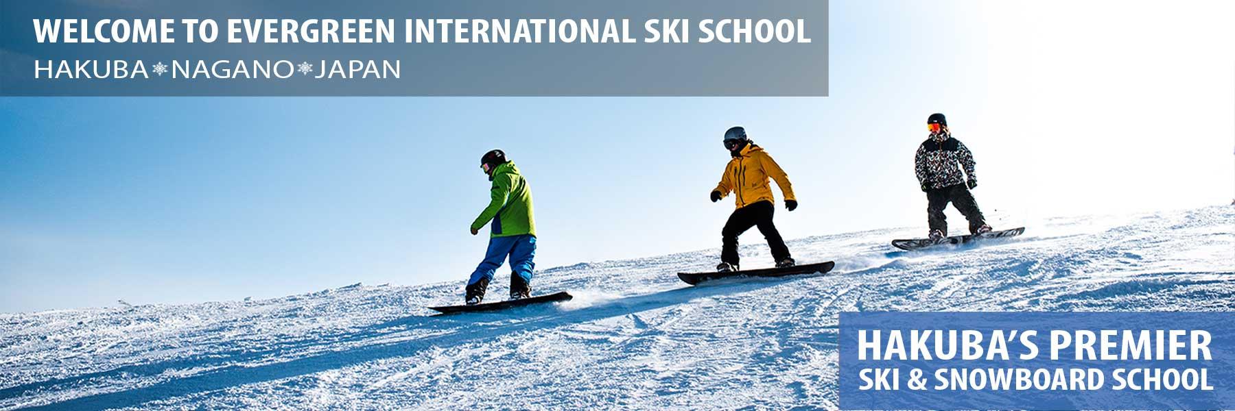 hakuba ski school header - snowboard lessons