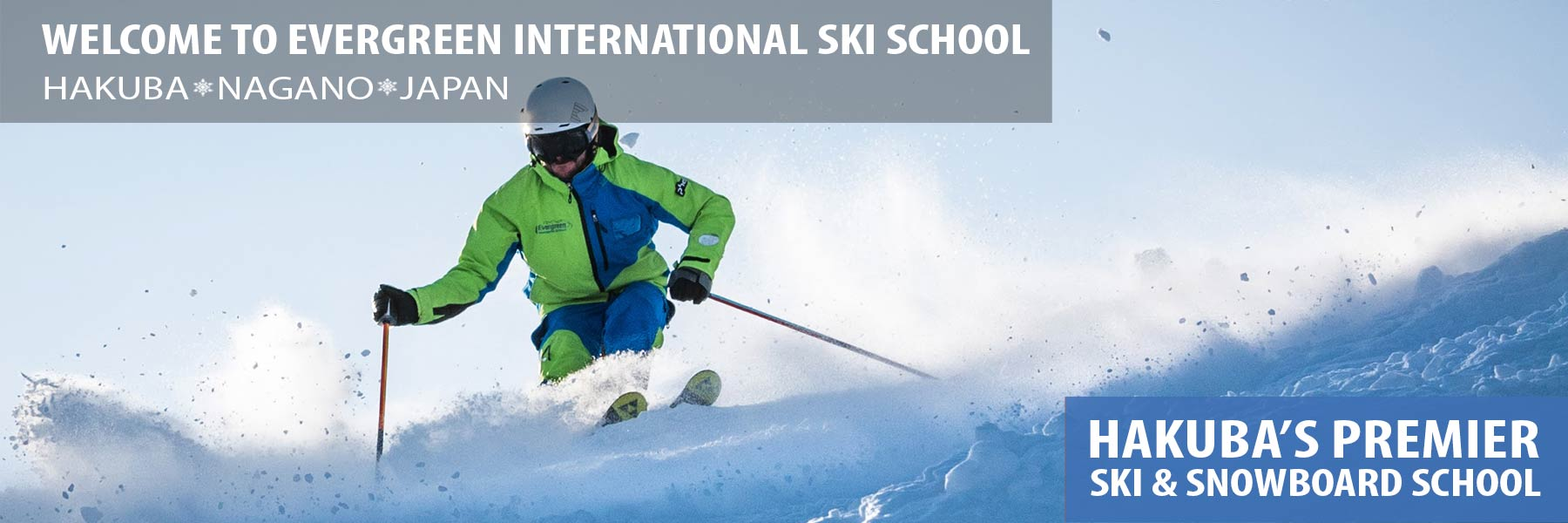 hakuba ski school header - powder skiing in japan
