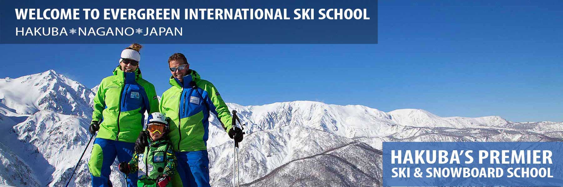 japan ski school header - private lessons